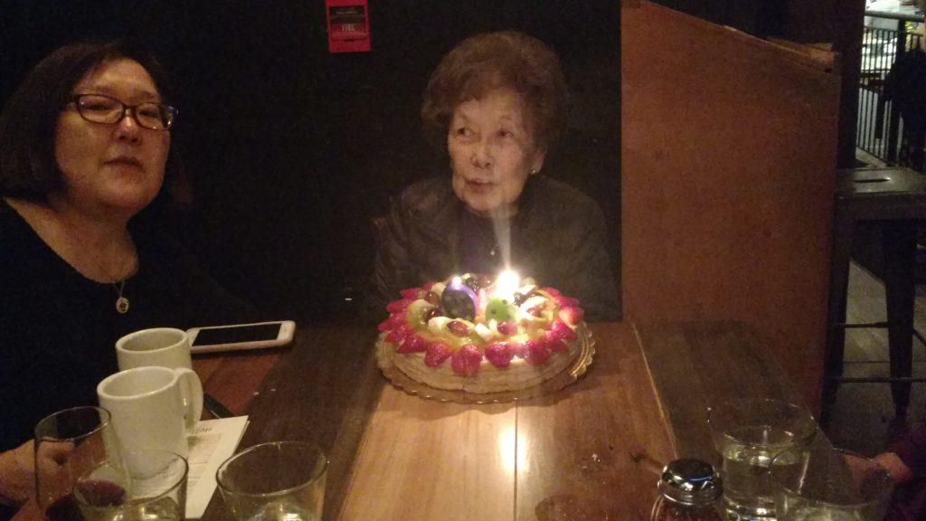 Sue Uematsu's 96th Birthday